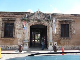 Casa De Bastidas Zona Colonial En Santo Domingo
